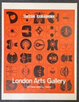 Takeshi Kawashima Exhibit Poster London Arts Fisher Building Detroit